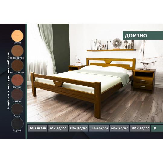Кровать деревянная ДоминоГЕРМЕС