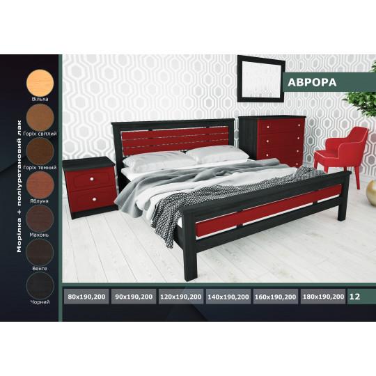 Кровать деревянная  АврораГЕРМЕС