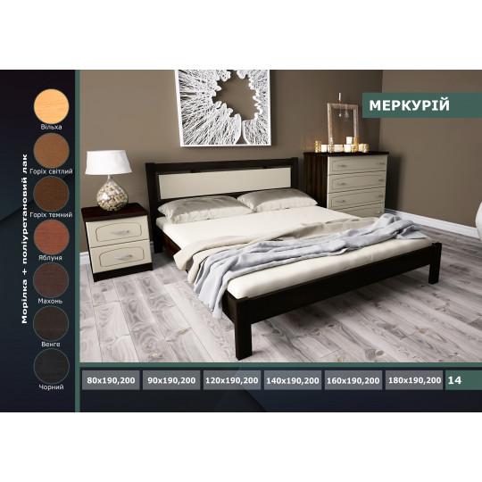 Кровать деревянная МеркурийГЕРМЕС