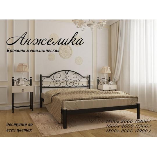 Кровать металлическая АНЖЕЛИКАМеталлдизайн