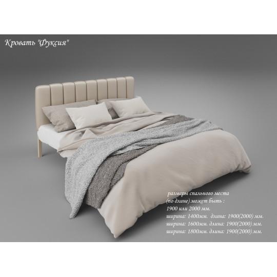 Кровать металлическая Фуксия