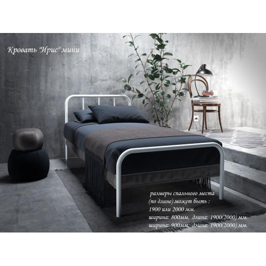 Кровать металлическая Ирис