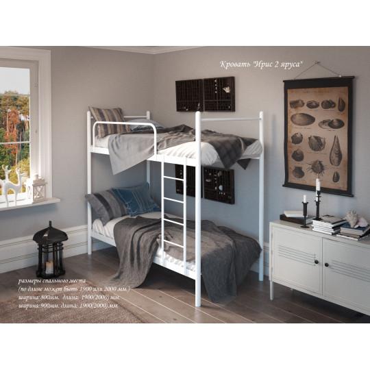 Кровать 2-х ярусная Ирис