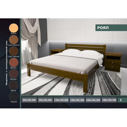 Кровать деревянная РоялГЕРМЕС
